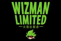 wizman_limited_logo_vapetronix