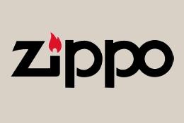 zippo_logo_vapetronix