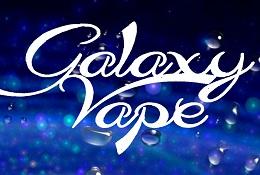 galaxy vape logo vapetronix